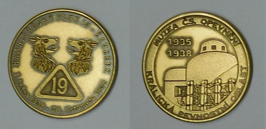 Medaile Hraničářský pluk 19
