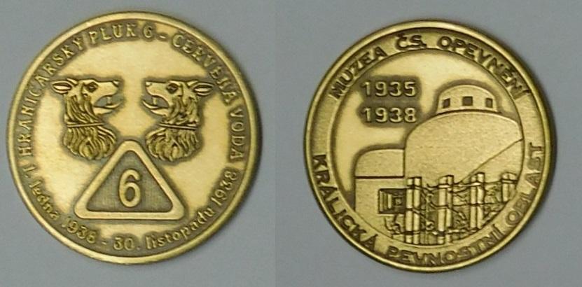 Medaile Hraničářský pluk 6