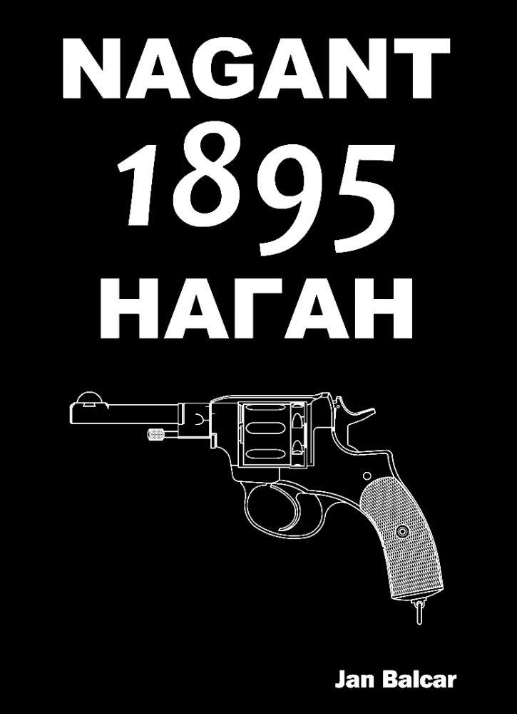 Revolver Nagant 1895